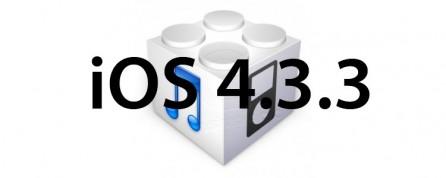 110428_ios4.3.3_00-446x178