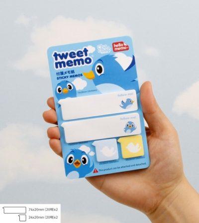 Tweet Memo 1 (Personnalisé)